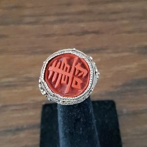 ANTIQUE STERLING SILVER  CORAL  RING